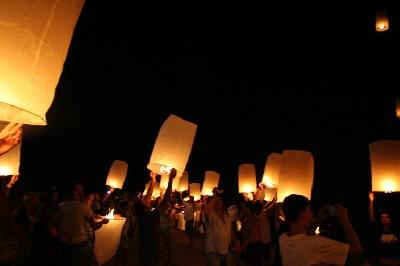 LANTERNE DEL CIELO - ESCLUSIVA 2008